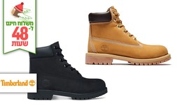 נעליים לנשים ולנוער Timberland