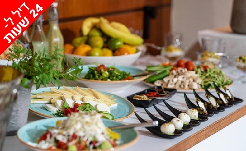 ארוחות בוקר בלאונרדו ארט