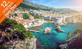 טיול בסלובניה קרואטיה כולל פסח