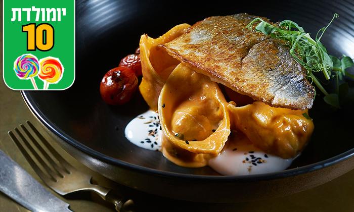 2 ארוחה זוגית במסעדת יוליה YULIA, נמל תל אביב