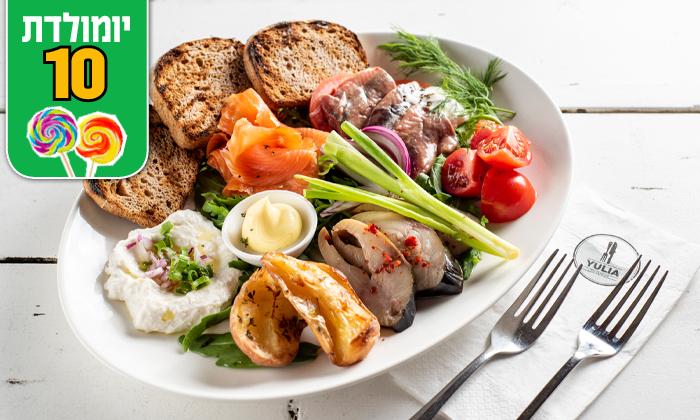 5 ארוחה זוגית במסעדת יוליה YULIA, נמל תל אביב