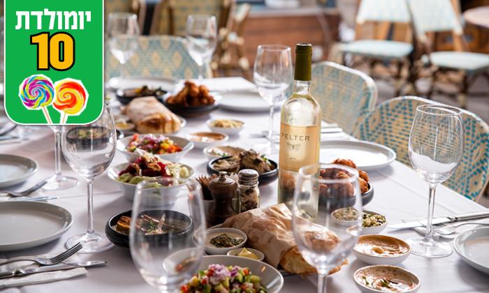 11 ארוחה זוגית במסעדת יוליה YULIA, נמל תל אביב