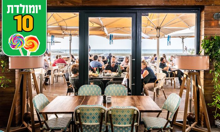 7 ארוחה זוגית במסעדת יוליה YULIA, נמל תל אביב