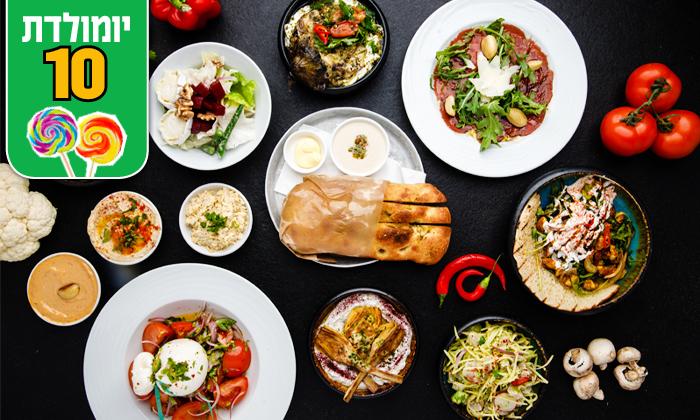 3 ארוחה זוגית במסעדת יוליה YULIA, נמל תל אביב