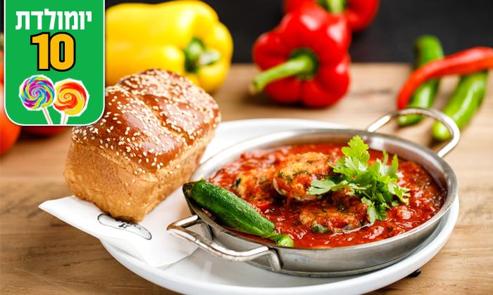 8 ארוחה זוגית במסעדת יוליה YULIA, נמל תל אביב