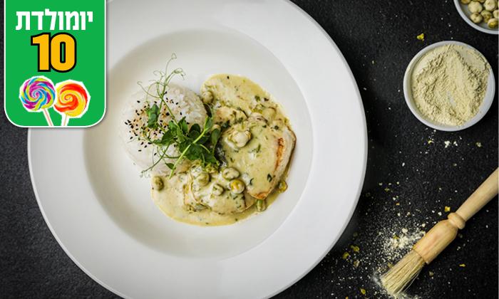 9 ארוחה זוגית במסעדת יוליה YULIA, נמל תל אביב