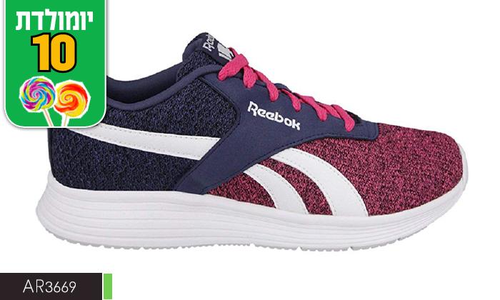 5 נעלי נשים, ילדים ונוער ריבוק Reebok