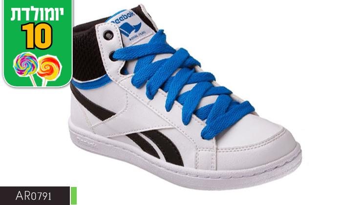 7 נעלי נשים, ילדים ונוער ריבוק Reebok