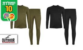 חליפה תרמית לגברים COOL DRY