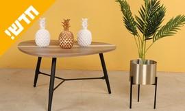 שולחן קפה בעיצוב טיפה
