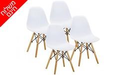 סט 4 כיסאות אוכל BRADEX