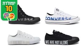 נעלי סניקרס יוניסקס All Star