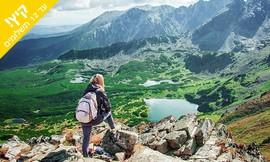 הרי הטטרה וסלובקיה-טיול 8 ימים