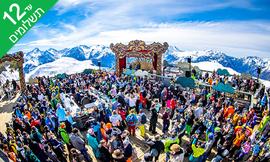 פסטיבל Tomorrowland חורף בצרפת
