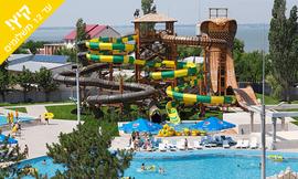 קיץ בים השחור, כולל פארק מים