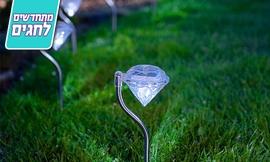 תאורת גן סולארית בעיצוב יהלום