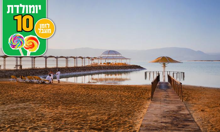 7 יום כיף עם עיסוי - מלון ספא לוט, ים המלח