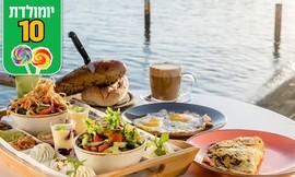 ארוחת בוקר זוגית כשרה בגאטוס
