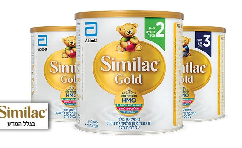 מארז 6 יחידות Similac Gold
