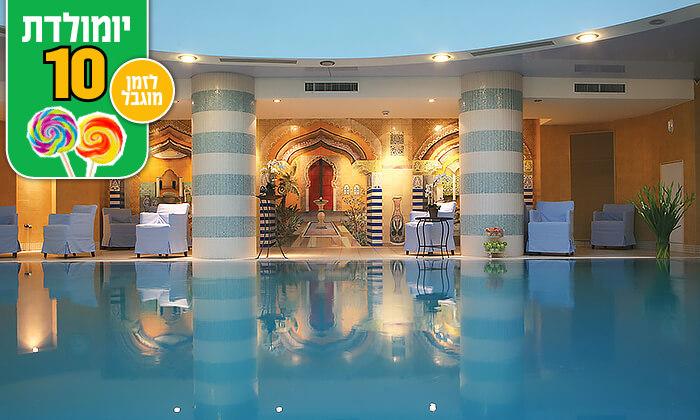 2 יום כיף במלון פרימה ספא קלאב, ים המלח