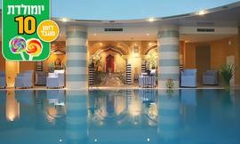 יום כיף במלון פרימה ספא קלאב