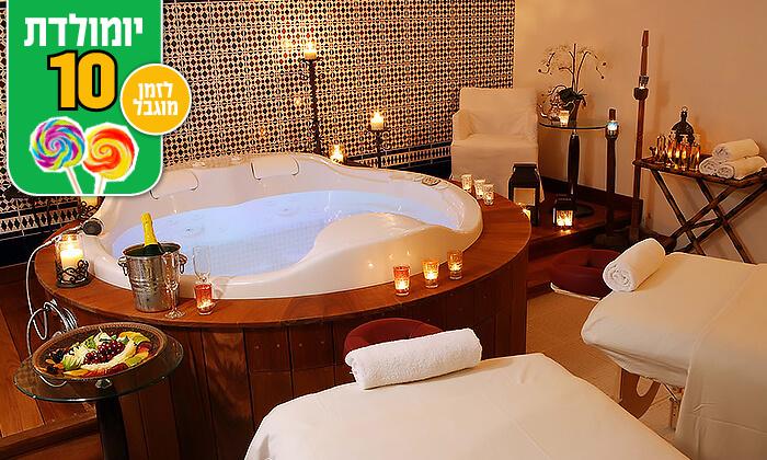 3 יום כיף במלון פרימה ספא קלאב, ים המלח