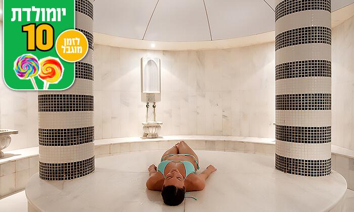 4 יום כיף במלון פרימה ספא קלאב, ים המלח