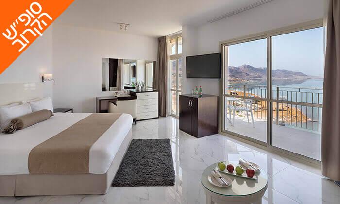 """3 מלון הוד המדבר ים המלח, כולל סופ""""ש הקרוב"""