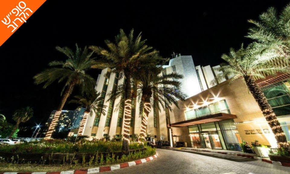 """6 מלון הוד המדבר ים המלח, כולל סופ""""ש הקרוב"""
