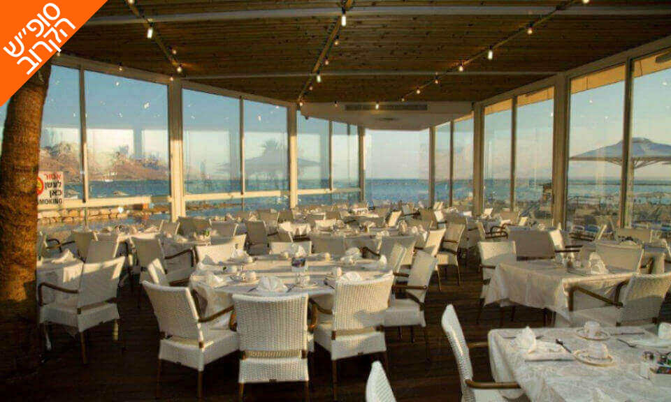 """8 מלון הוד המדבר ים המלח, כולל סופ""""ש הקרוב"""