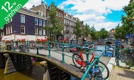 חופשה באמסטרדם כולל שייט תעלות