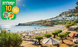 טיסות ישירות לרודוס, יוון