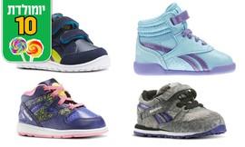נעלי Adidas ו-Reebok לתינוקות