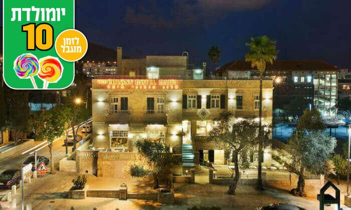 8 מלון קולוני במושבה הגרמנית חיפה
