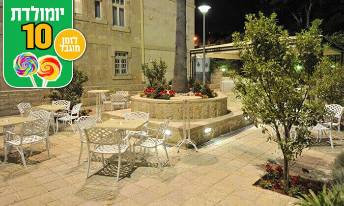 3 מלון קולוני במושבה הגרמנית חיפה