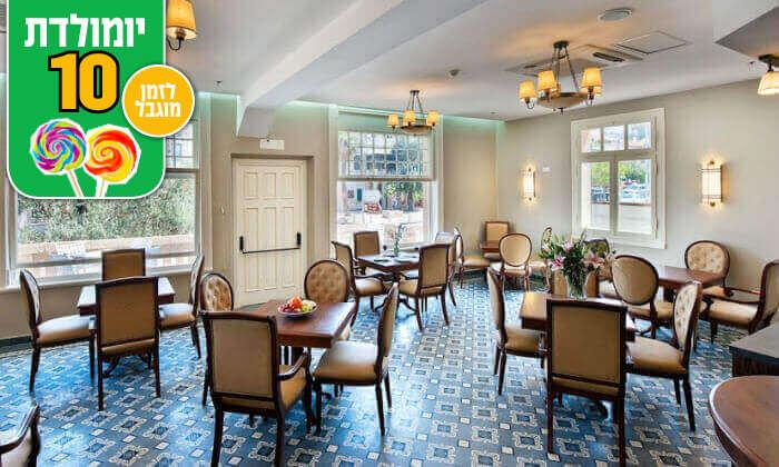 5 מלון קולוני במושבה הגרמנית חיפה