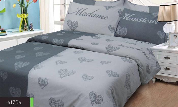 7 סט מצעים למיטה זוגית