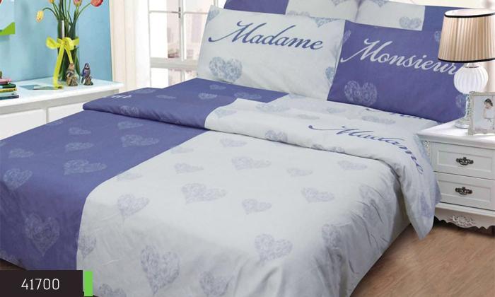 3 סט מצעים למיטה זוגית