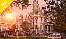 אוגוסט במדריד - מלונות לבחירה