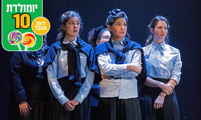8 תאטרון הבימה תל אביב - זוג כרטיסים למגוון הצגות
