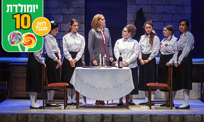 9 תאטרון הבימה תל אביב - זוג כרטיסים למגוון הצגות