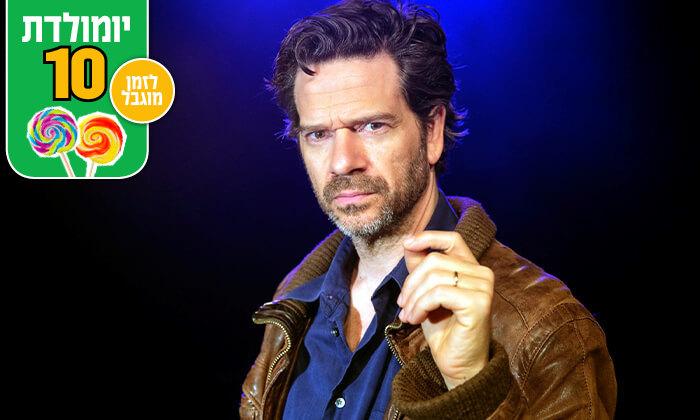 15 תאטרון הבימה תל אביב - זוג כרטיסים למגוון הצגות