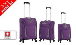 סט 3 מזוודות SWISS