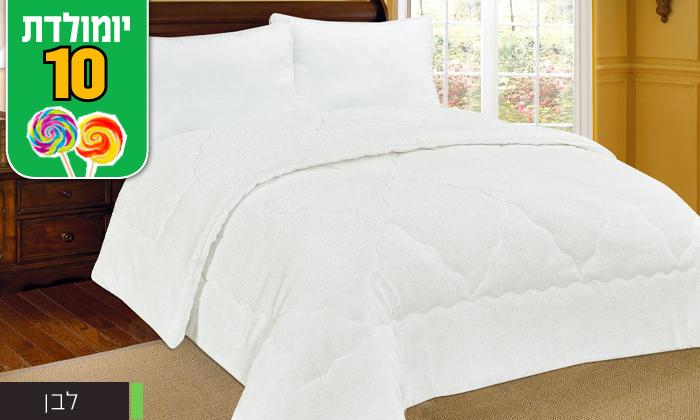 3 שמיכת חורף דו-צדדית למיטה זוגית