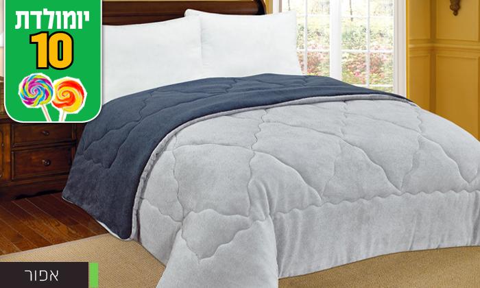5 שמיכת חורף דו-צדדית למיטה זוגית