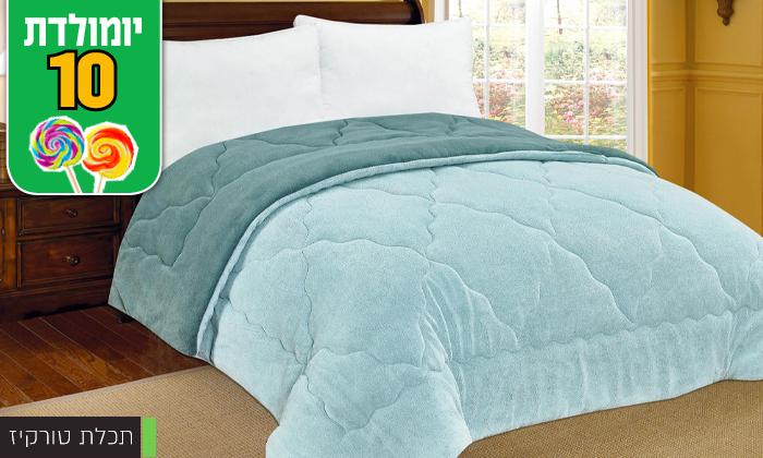6 שמיכת חורף דו-צדדית למיטה זוגית