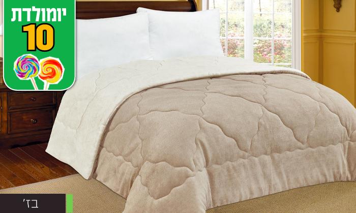7 שמיכת חורף דו-צדדית למיטה זוגית