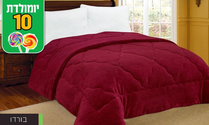 9 שמיכת חורף דו-צדדית למיטה זוגית