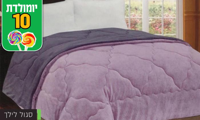 10 שמיכת חורף דו-צדדית למיטה זוגית