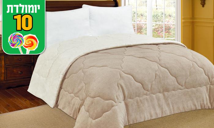 11 שמיכת חורף דו-צדדית למיטה זוגית
